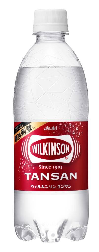 ウィルキンソン タンサン