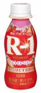 R-1ストロベリー