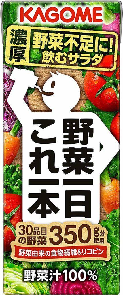 野菜これ1本